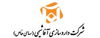 afachemi Pharmacy